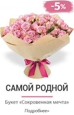 Купить цветы в пушкино дешево, цветы оптом спб дешево невский район